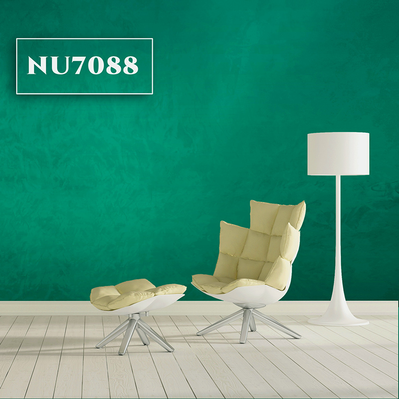 NU7088